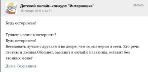 Сохраннов Дмитрий